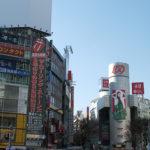 【渋谷】アートメイクでおすすめのクリニック5選!安くて名医のいる美容外科は?